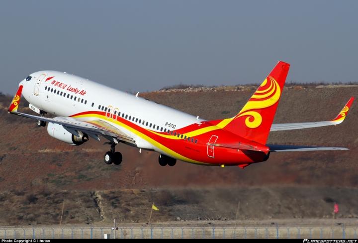 b-5732-lucky-air-boeing-737-84pwl_PlanespottersNet_638495.jpg